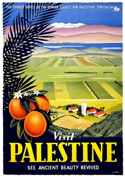 Visit Palestine: See Ancient Beauty Revived. Vintage Jewish Travel Print.  (002710)